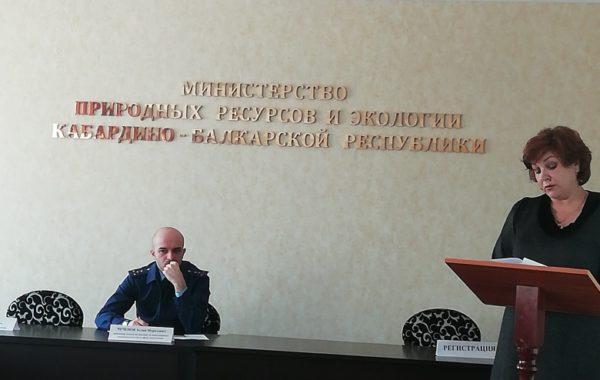 Участие сотрудников филиала ЦЛАТИ по Кабардино-Балкарской Республике в публичных слушаниях по правоприменительной практике.