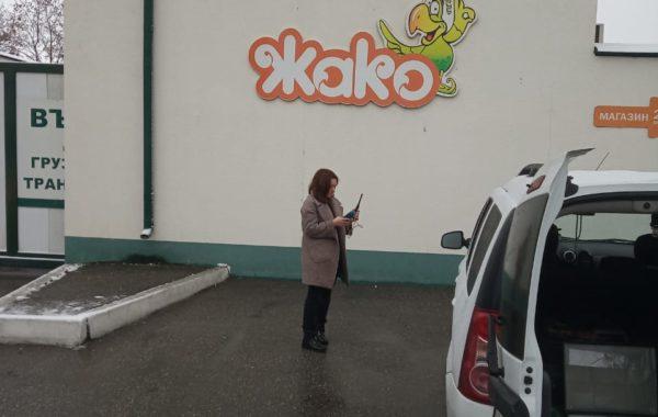 Отбор проб сотрудниками филиала ЦЛАТИ по Кабардино-Балкарской Республике в рамках договорных отношений с кондитерской фабрикой «Жако».